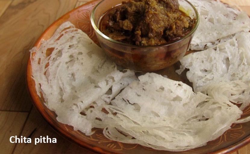 শীত ও নবান্নের ছিটা পিঠা - shajgoj