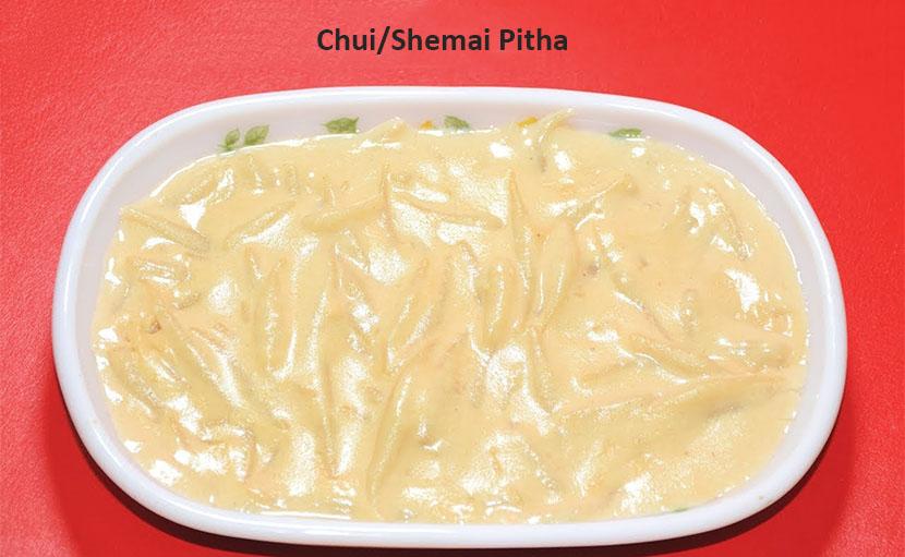 শীত ও নবান্নের চুই পিঠা - shajgoj