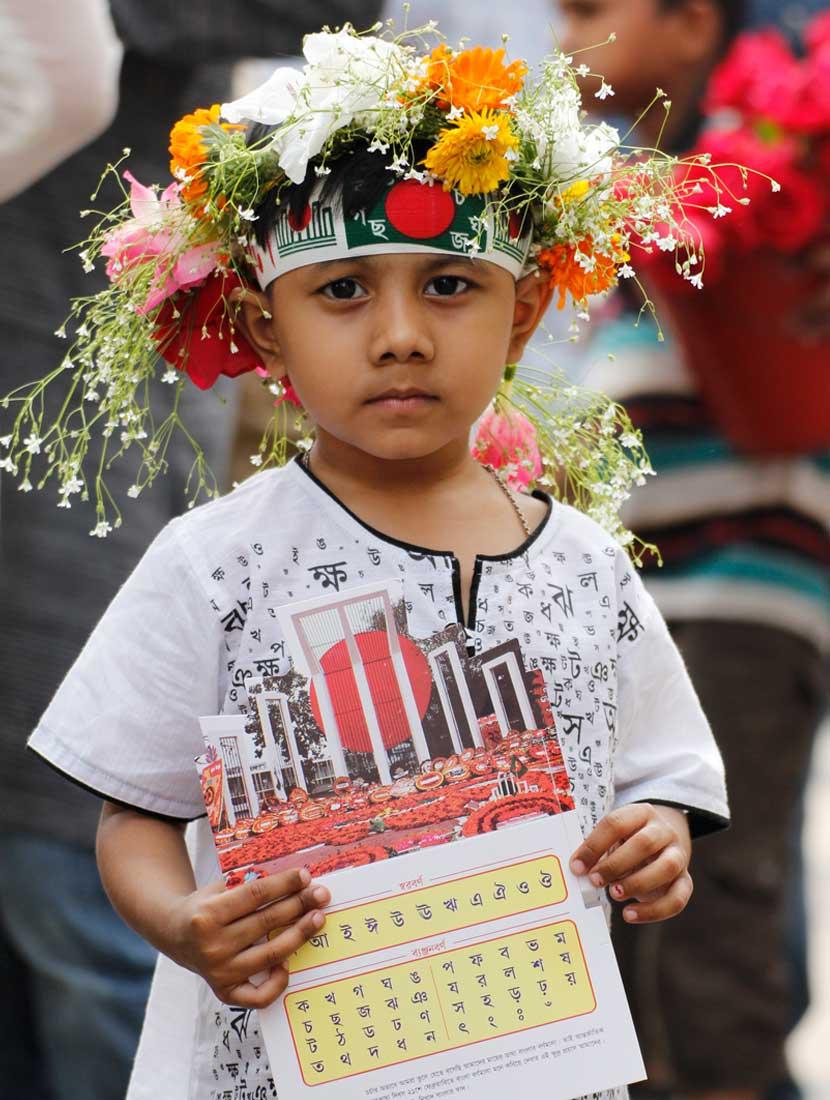 আন্তর্জাতিক মাতৃভাষা দিবসে শিশুর ভাষার প্রতি শ্রদ্ধা - shajgoj.com