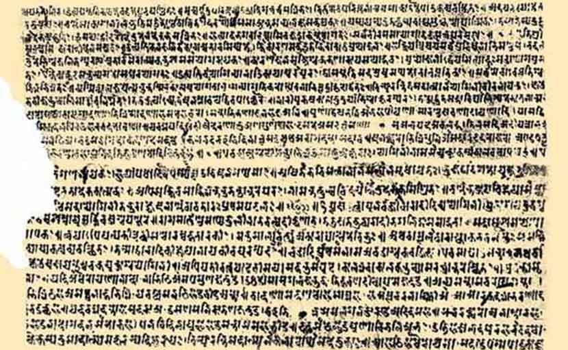 বাংলার পুরনো রূপের নাম 'অবহট্ঠ' (Abahaṭṭha) - shajgoj.com