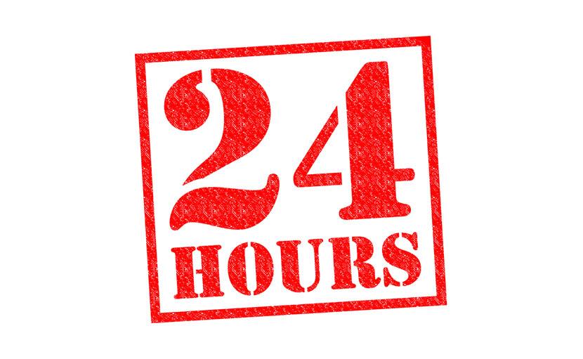 কিছু কেনার আগে ২৪ ঘন্টা অপেক্ষা করুন - shajgoj.com